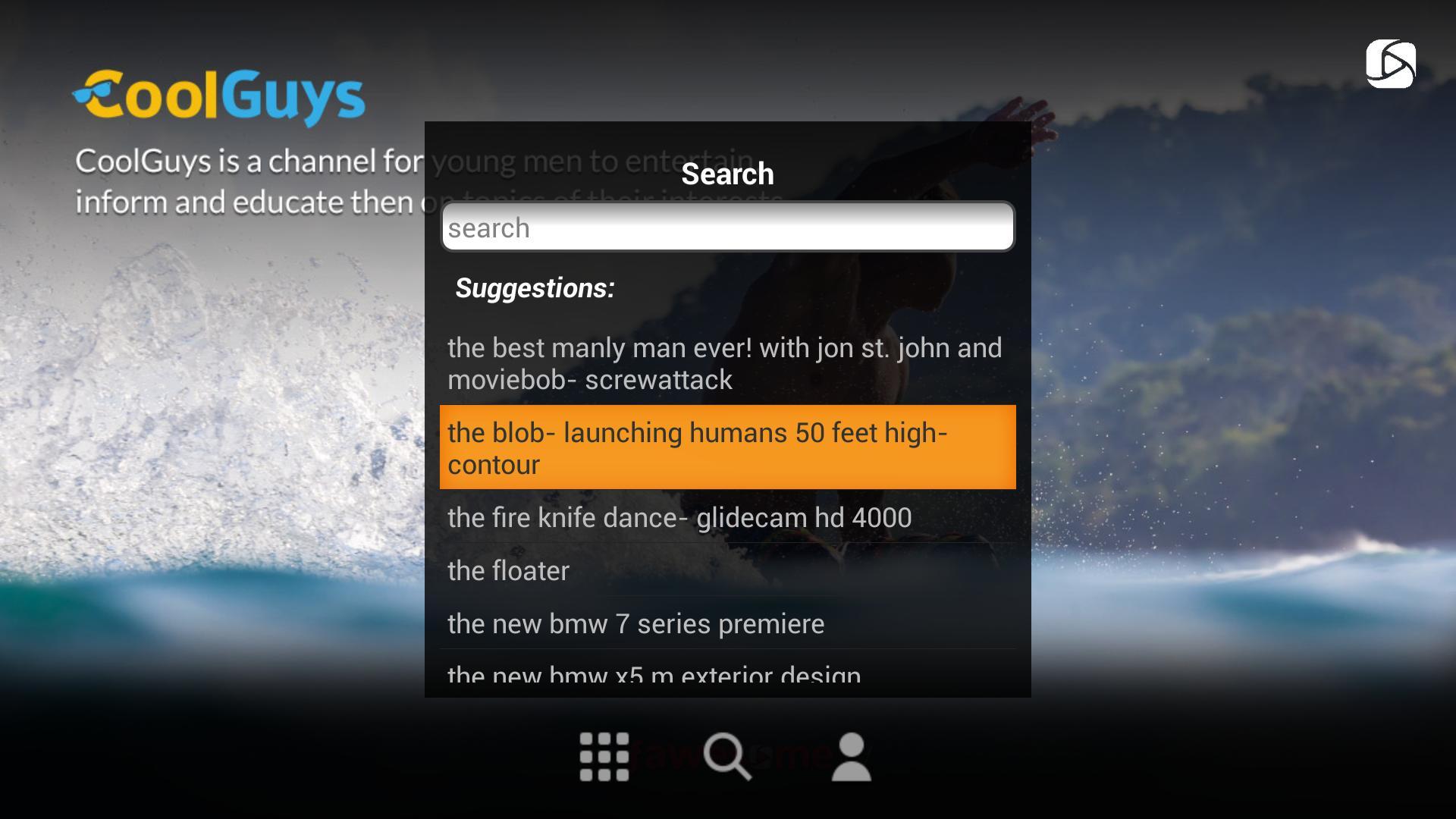CoolGuys screenshot