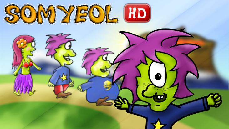 Somyeol HD