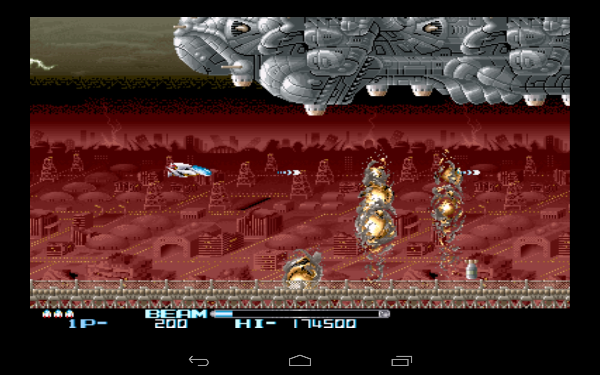 R-Type II screenshot